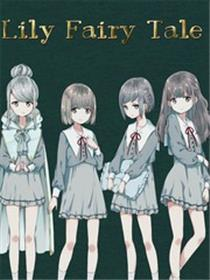 Lily Fairy Tale漫画
