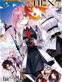 Fate/Grand Order Comic Anthology Next漫画