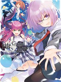 Fate/Grand Order Comic Anthology漫画